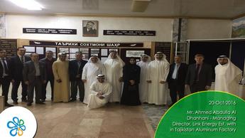 Mr. Ahmed Abdulla Al Dhanhani - Managing Director, Link Energy Est. with  in Tajikistan Aluminum Factory