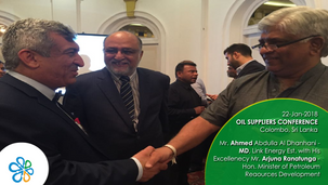 Oil Supplier Conference