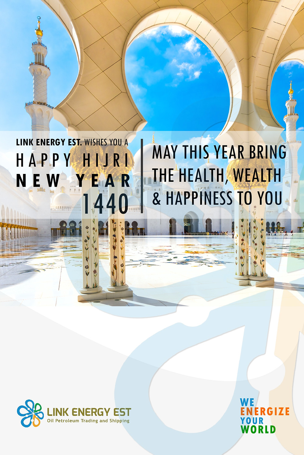 Link Energy Est. wishes you a Happy Hijri New Year