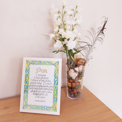 'For I Know the Plans I Have for You' Card and Art Frame