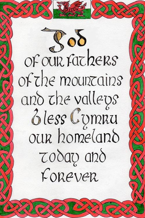 Prayer for Cymru