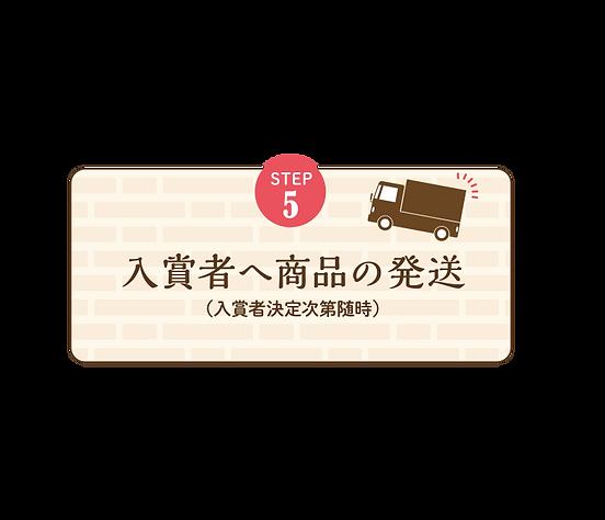 富岡市フォトコンテストSTEP5.png