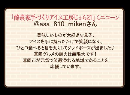 04-文字.png