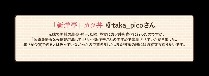 01-文字.png