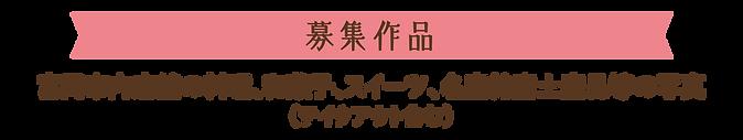 富岡市フォトコンテスト募集作品.png