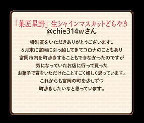 14-文字.png