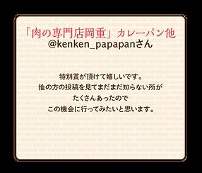 13-文字.png
