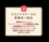 富岡市フォトコンテストSTEP3.png