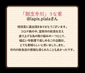 09-文字.png