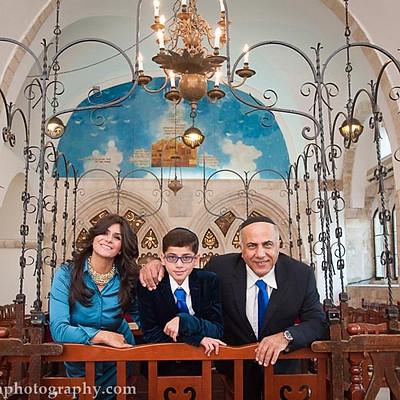 Sephardic Center Bar Mitzvah