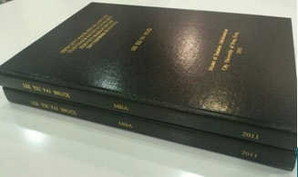 Thesis Hard Cover