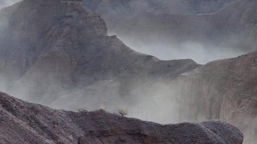 mist-1-scaled.jpg