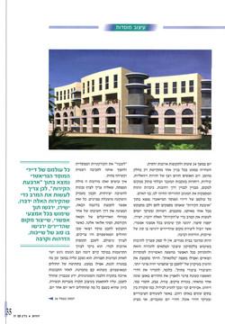 Taibe Geriatric Center