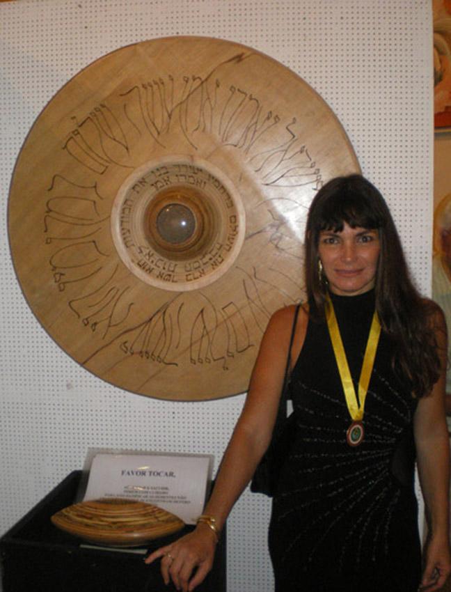 Gold Medal-Environment Art Hall 2007