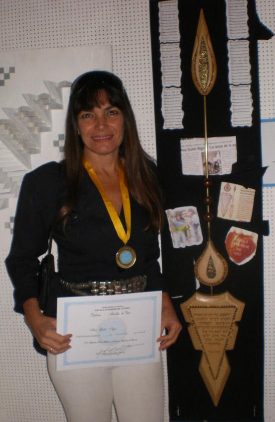 Gold Medal - RJ, Brazil, 2007