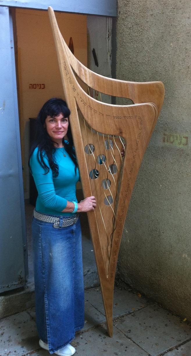 Harp Sefirot