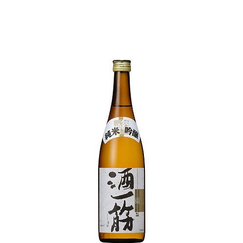 Toshimori, Sake Hitosuji, Kinrei (Junmai Ginjo) 2010