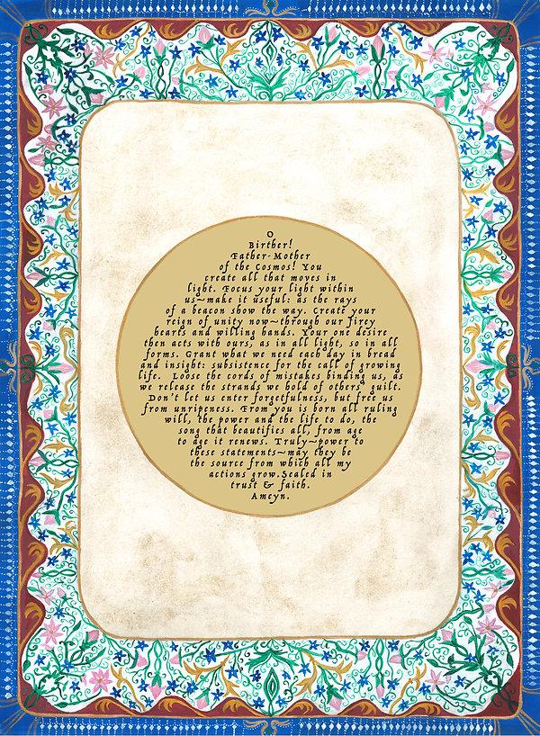 The Lord's Prayer Apple Chancery Font.jpg