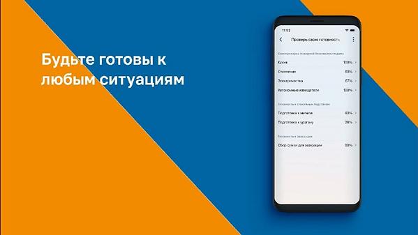 Screenshot_2020-12-07 Презентация по моб