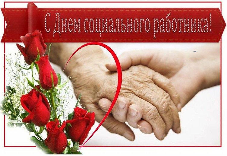 bga32-ru-Den_socrabotnika-1024x703.jpg
