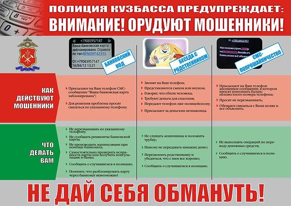 плакат НСО_А3.jpg