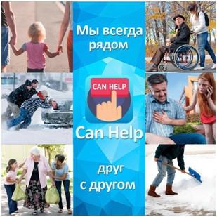 call help.jpg