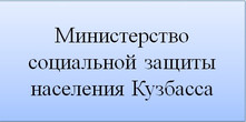 МСЗ.jpg