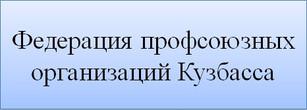 фпок.jpg