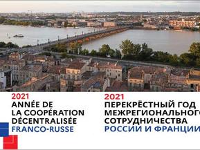 Quinzaine de la coopération décentralisée franco-russe