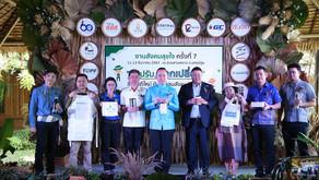 """เริ่มแล้ว!งานสังคมสุขใจ """"เราปรับ โลกเปลี่ยน"""" ปลุกคนไทยตื่นตัวบริโภคอาหารอินทรีย์"""