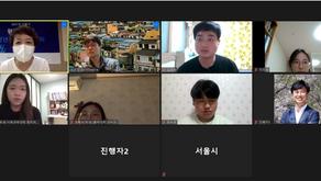 [3기] 8월 6일 문화팀(p&c팀) 2차멘토링
