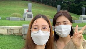 [4기] 겨레팀 효창원 답사