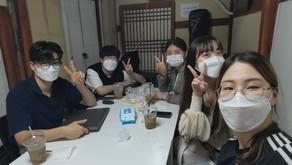 [4기] 겨레팀 0909 회의
