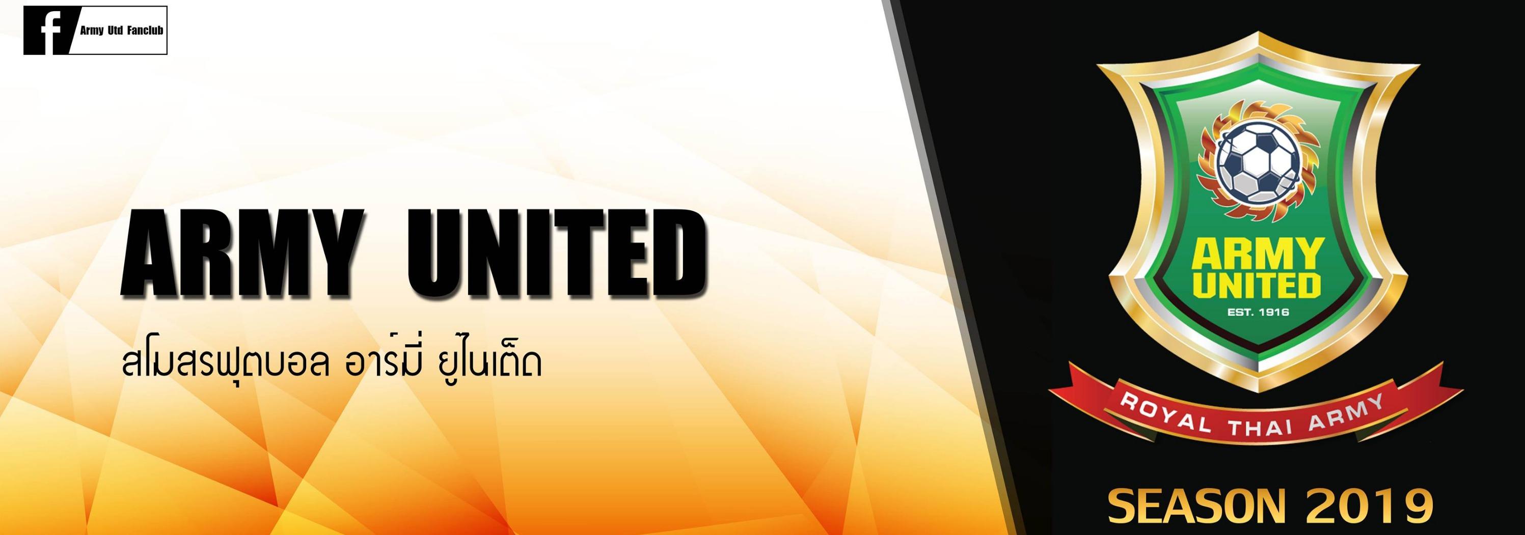 Army United 2019
