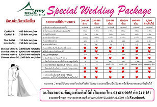 Wedding Package 2019full.jpg