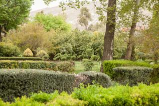 Jardins d'Eram