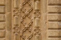 Palais de Niavaran