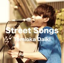 StreetSongs