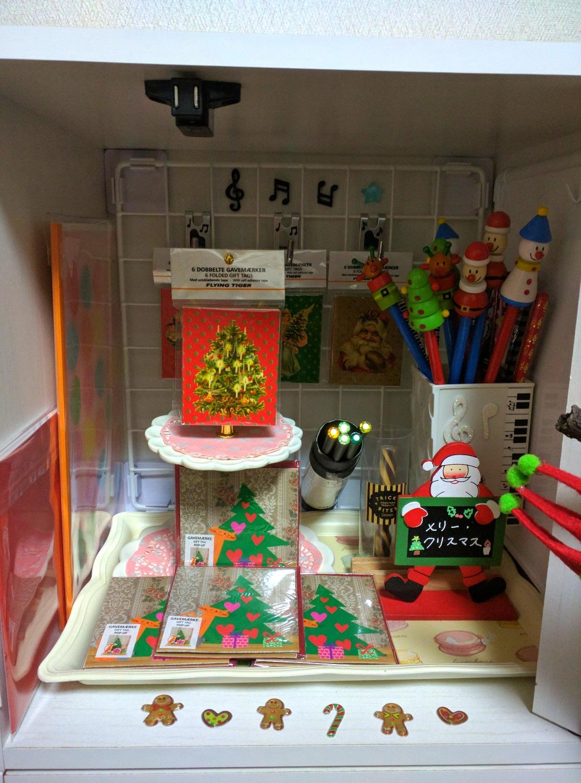 冬のごほうびボックス1(クリスマス期間限定♪)