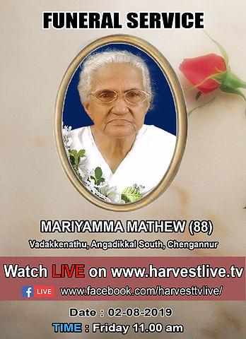 Funeral Of Mariyamma Mathew 88.jpg