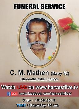 Funeral Of C K Mathen.jpg