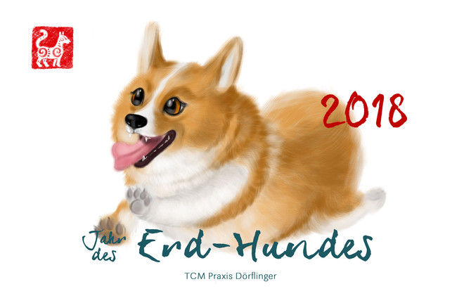 2018 Chinese New Year of the Earth-Dog