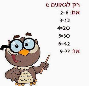 FB_IMG_1568949028381 (2).jpg