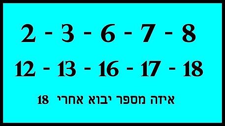 FB_IMG_1573003218668 (1).jpg