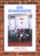 VHS-Bokkompie-(June)-WEB-1.jpg