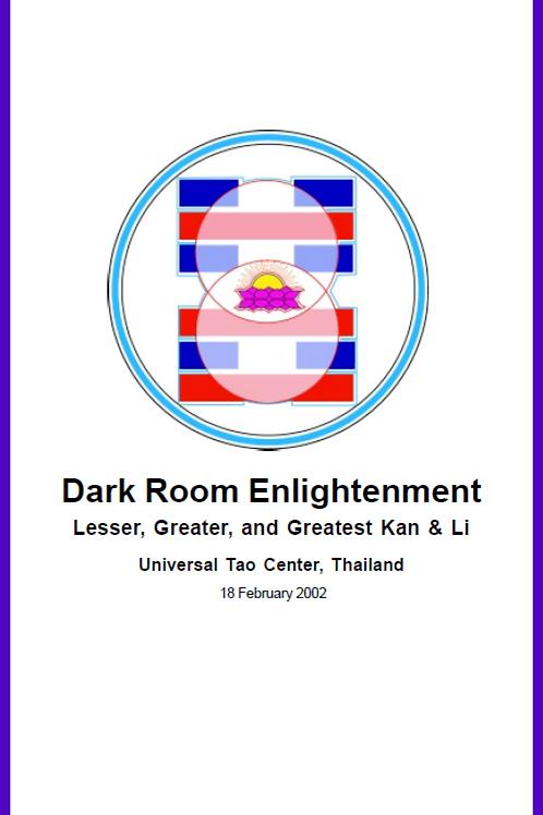 Dark Room Enlightenment- Mantak Chia