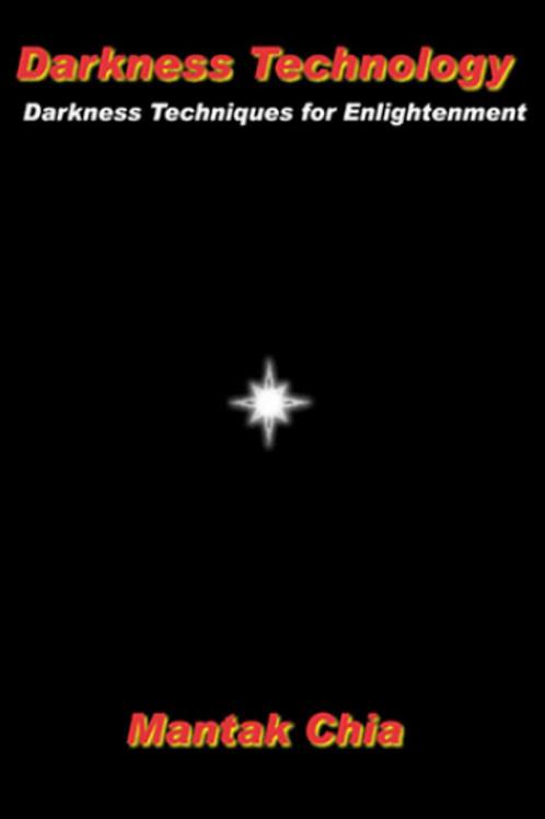 Dark Room - Mantak Chia