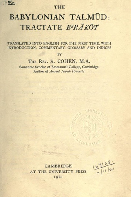 The Babylonian Talmud - Rev A Cohen