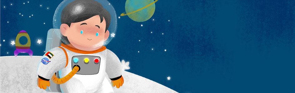 Landing astronaut.jpg