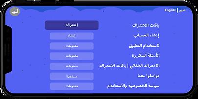 WEBSITE Mobile-04.png
